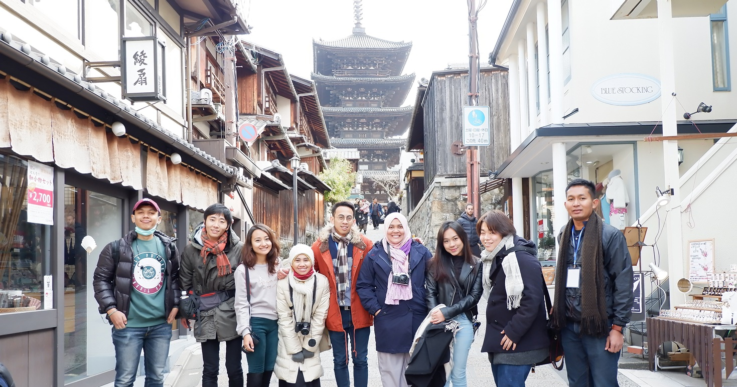 WINTER JAPAN CULTURE CAMP 2020 (Fully funded and Self funded
