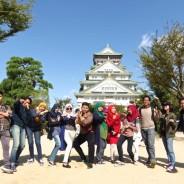 JAPAN CULTURAL CAMP (SPRING)