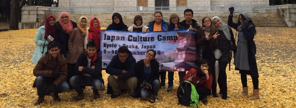 JAPAN CULTURAL CAMP 2017 BY AYFN (AUTUMN)