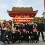 Summer Japanese Immersion Camp 2017 by AYFN