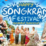 AISEF Songkran Festival 2016