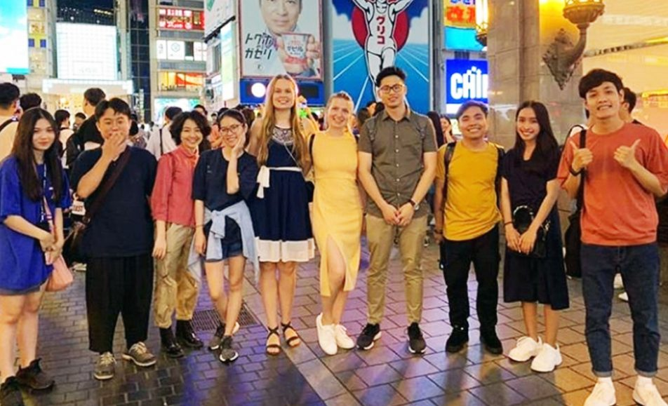 Summer Japan Experience Program 2020