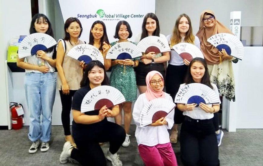 Summer Korea Cultural Camp 2020